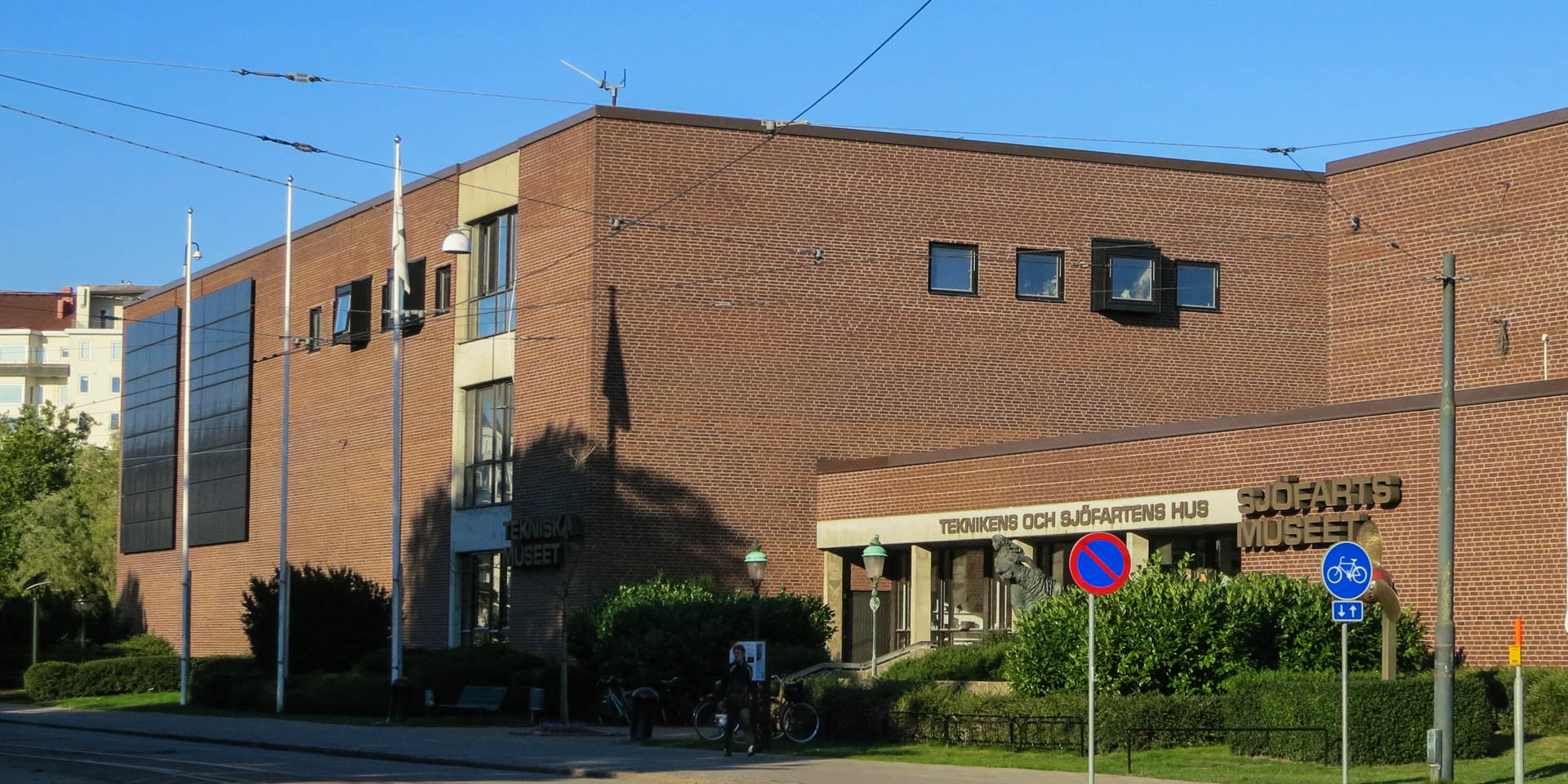 Teknikens och Sjöfartens Hus 2013